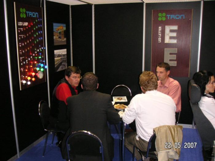 Medzinárodný strojársky veľtrh v Nitre 2007